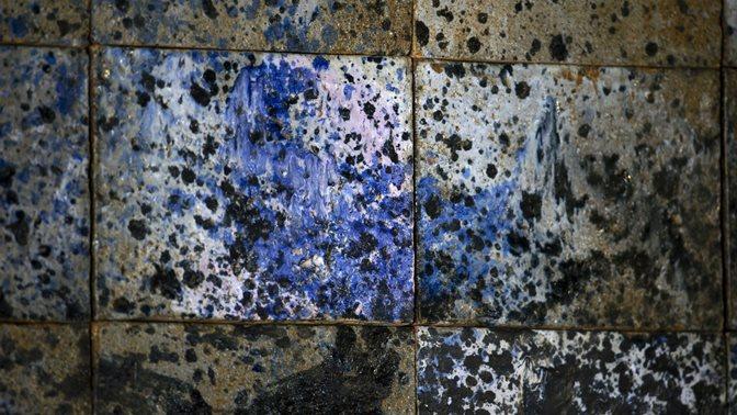 Ausschnitt aus dem Keramikfries von Joan Miró (in Zusammenarbeit mit Josep Llorens Artigas), an der Universitaet St.Gallen (HSG)